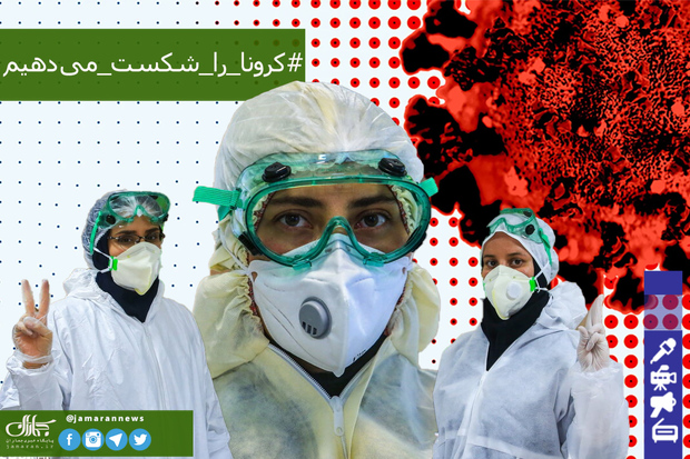 جدیدترین اخبار رسمی از کرونا در ایران/ تعداد قربانیان کرونا در کشور از 50 هزار تن گذشت
