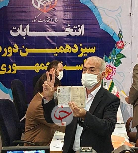 ثبت نام قدرتعلی حشمتیان در انتخابات ریاست جمهوری 1400