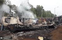کنیا حادثه