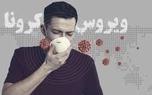 5 اقدام شهرداری تهران برای مقابله با کرونا