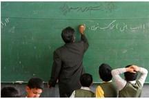 1400 معلم امسال جذب آموزش و پرورش تهران می شوند