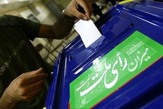 اعضای ستاد انتخابات مجلس شورای اسلامی فردیس معرفی شدند