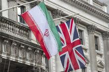 جزییات احضار سفیر ایران در لندن توسط انگلیس