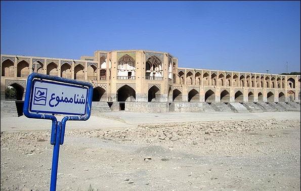 بی سابقه ترین خشکسالی نیم قرن اخیر اصفهان