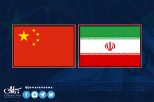 چه موضوعاتی در سند 25 ساله ایران و چین هست و چه مسائلی نیست؟ + فیلم