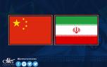 مهمترین بخش های برنامه 25 ساله همکاریهای جامع ایران و چین