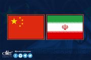 واکنش یک نماینده اصولگرا به ادعای کیهان: برجام هیچ منافاتی با قرارداد چین و بحث روسیه یا کشور دیگری ندارد