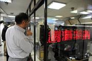 نقش بانکها در ریزش بورس چیست؟