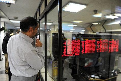 روز سرخ بورس/ سقوط 30 هزار واحدی شاخص در یک ساعت