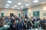 برگزاری بزرگداشت روز همبستگی کشمیر در مشهد