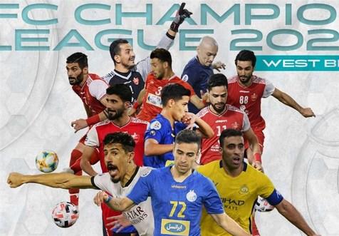 حضور 6 پرسپولیسی و 2 استقلالی در تیم منتخب لیگ قهرمانان آسیا + عکس