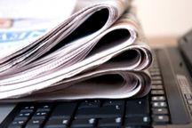مروری بر نشریات محلی کردستان هفته دوم شهریور