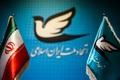 شکوری راد: آنچه امروز از آن رنج می بریم فقدان وفاق ملی است/ میردامادی: شورای نگهبان مظهر دخالت در انتخابات شده است