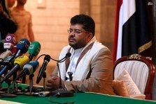 ابراز امیدواری انصارالله درباره آزادی اسرای یمنی