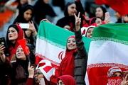 هوادار خانم سوریه ای در ورزشگاه آزادی + عکس