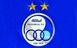یک باشگاه بدنسازی اختصاصی برای باشگاه استقلال