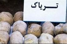 32 کیلوگرم تریاک در مشهد کشف شد