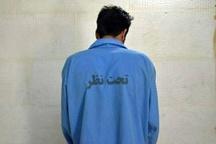 دستگیری قاتل 3 ماه پس از وقوع جرم در دلگان