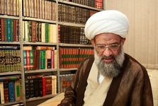آیت الله ملکوتی انتقادش از موسسه تنظیم و نشر آثار امام را تکذیب کرد