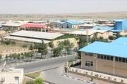 مشکل زیرساخت شهرکها و نواحی صنعتی سیستان و بلوچستان مرتفع میشود