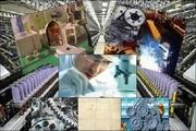ارتباط صنعتگران و تولید کنندگان مواد اولیه باید تقویت شود