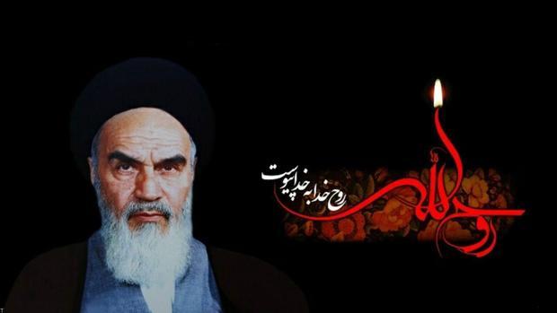 مداحی رحلت امام خمینی
