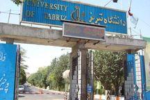 تعطیلی کلاسهای دانشگاه تبریز