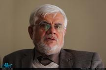 نامه محمدرضا عارف به رییس جدید قوه قضاییه:  گفت و گوی ملی رمز موفقیت نظام اسلامی است