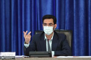 جلسه شورای اجرایی فن آوری اطلاعات - آذری جهرمی