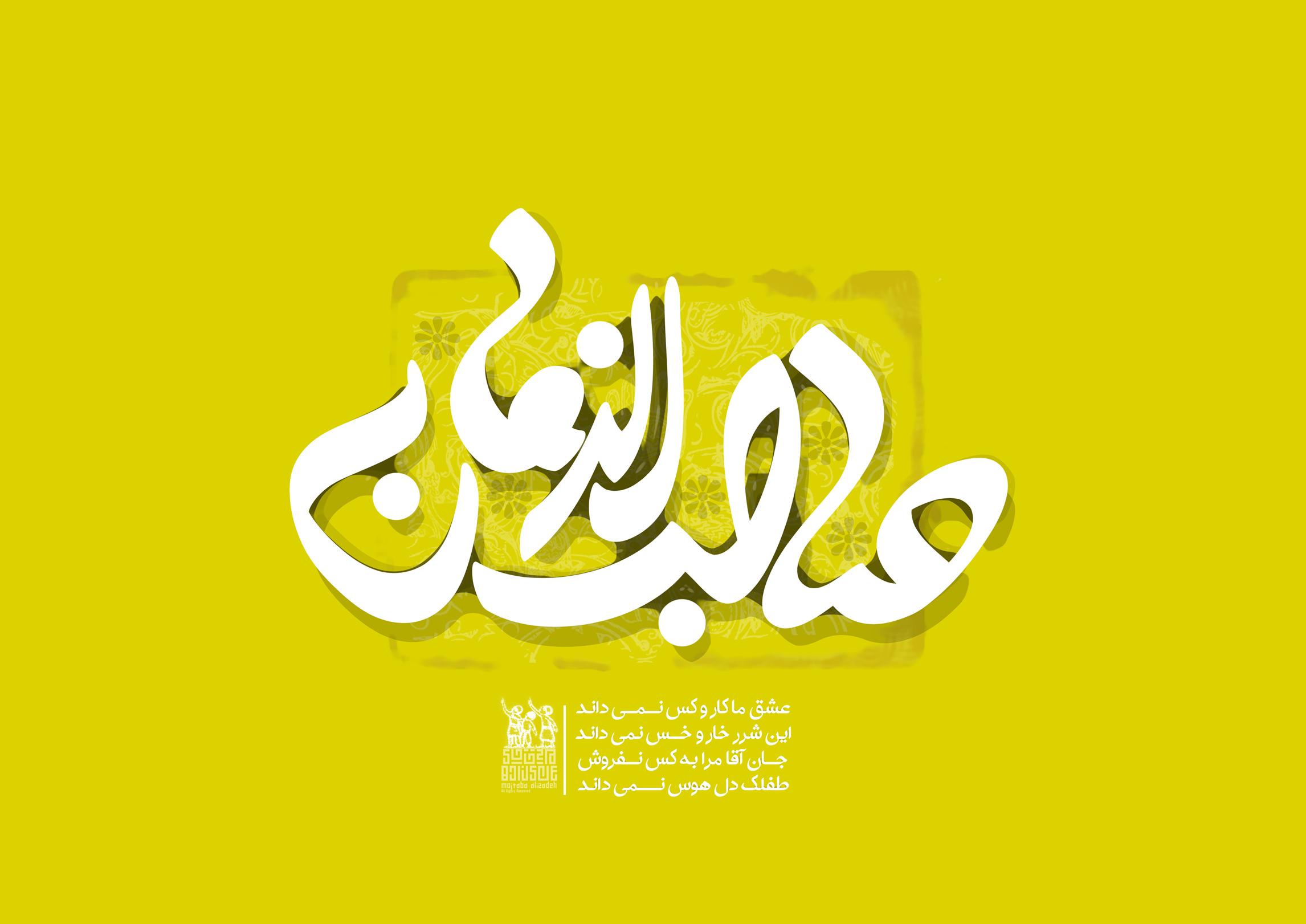 دانلود مولودی میلاد حضرت مهدی عجل الله تعالی فرجه/ محمود کریمی